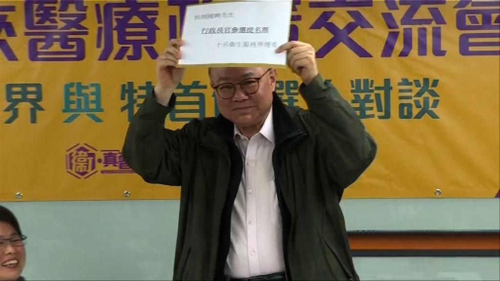 胡國興:未有十足把握入閘