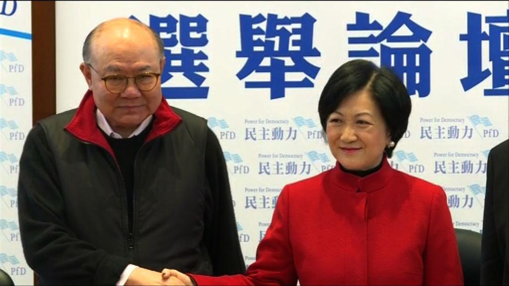 葉劉淑儀透露獲雙位數提名票