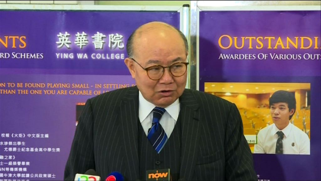 胡國興:現時手握72張提名票