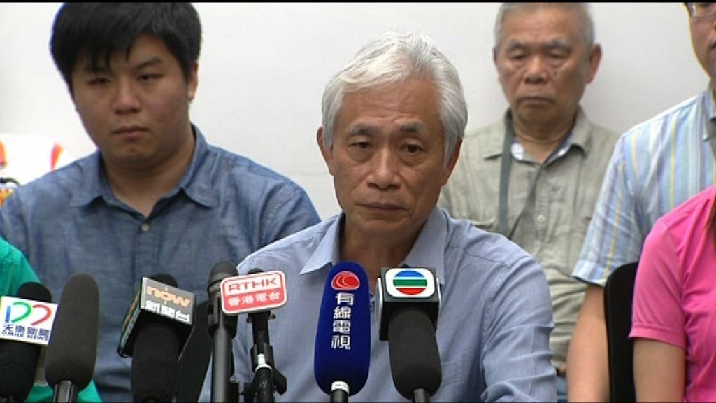 梁耀忠:並無解散勞工組 承認曾要求自負盈虧