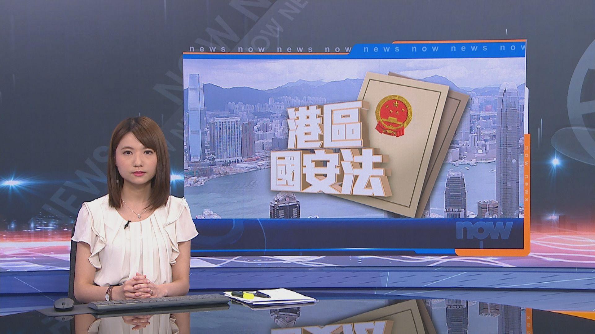 美國國家安全委員會:會採取強硬措施 對付危害香港自由及自治的人