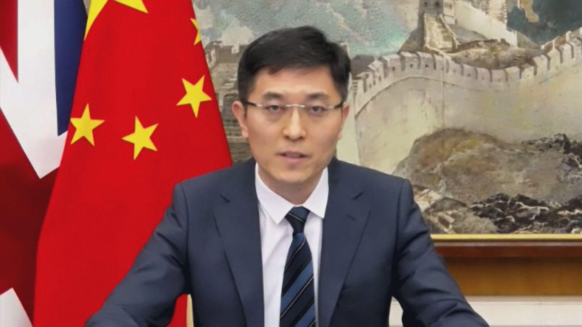 歐美多國指控中國侵犯新疆人權 中駐英代表稱毫無根據
