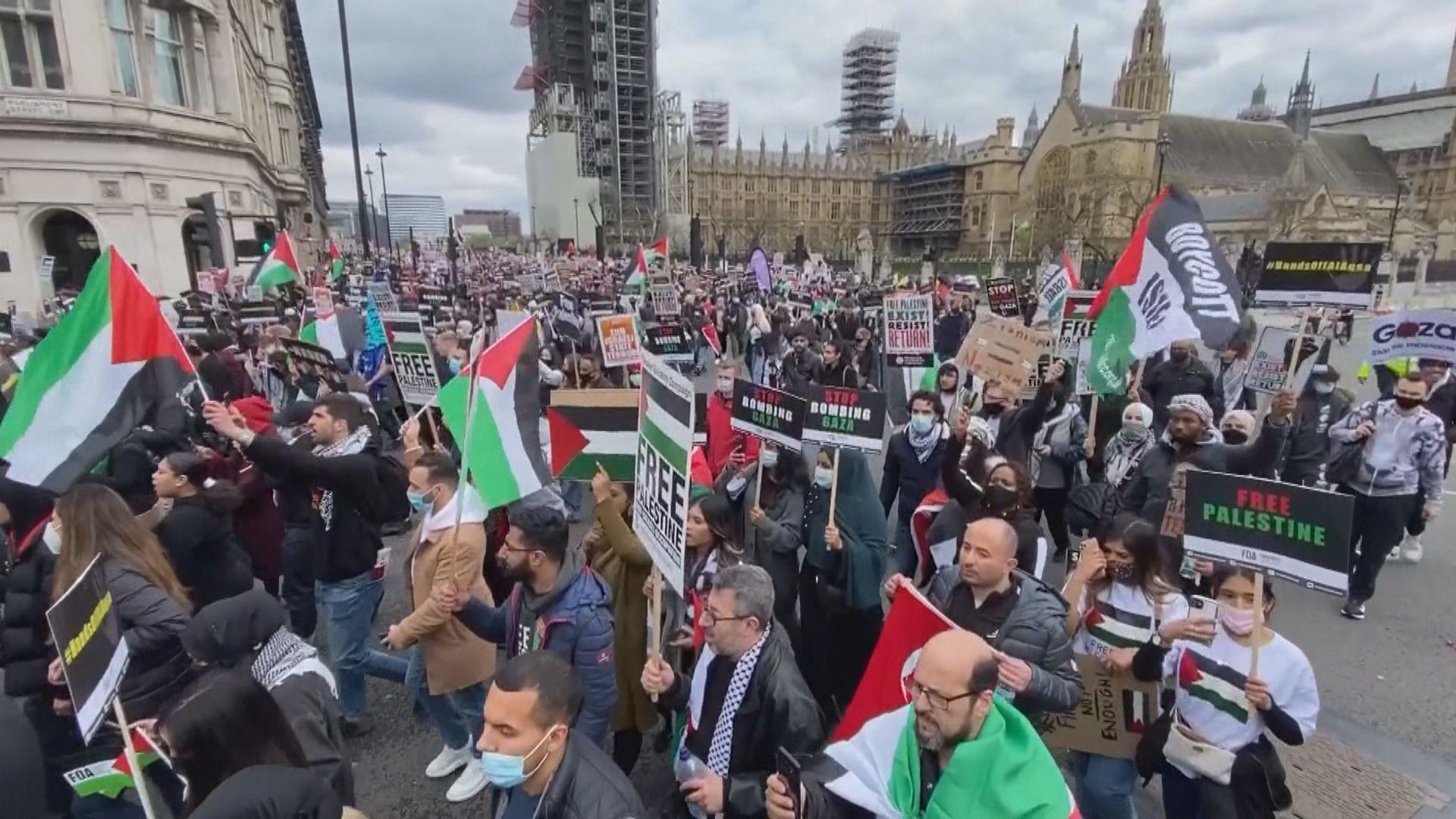 多地民眾遊行聲援巴勒斯坦民眾