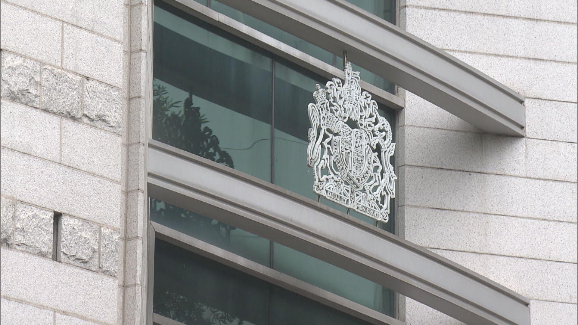 英國新法律意見指可給予BNO持有人居英權