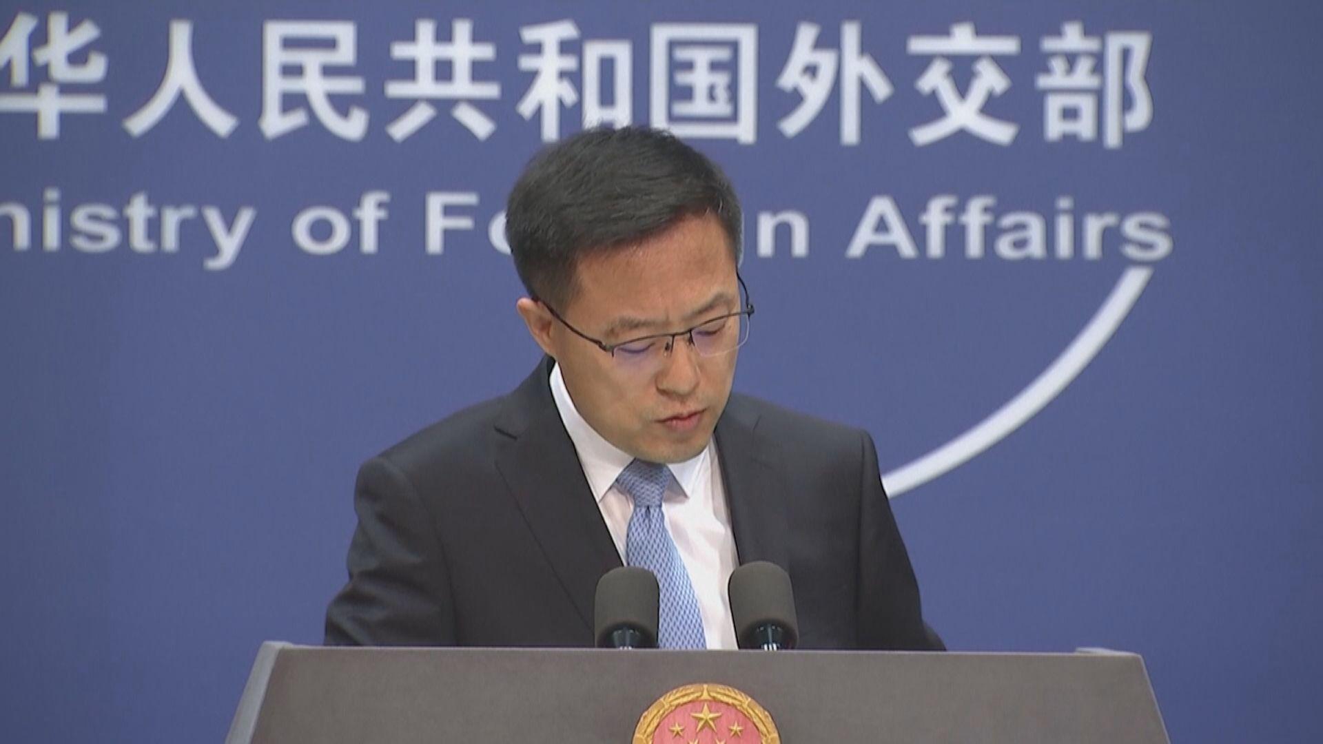 外交部:《中英聯合聲明》與英方有關權利義務已履行完畢