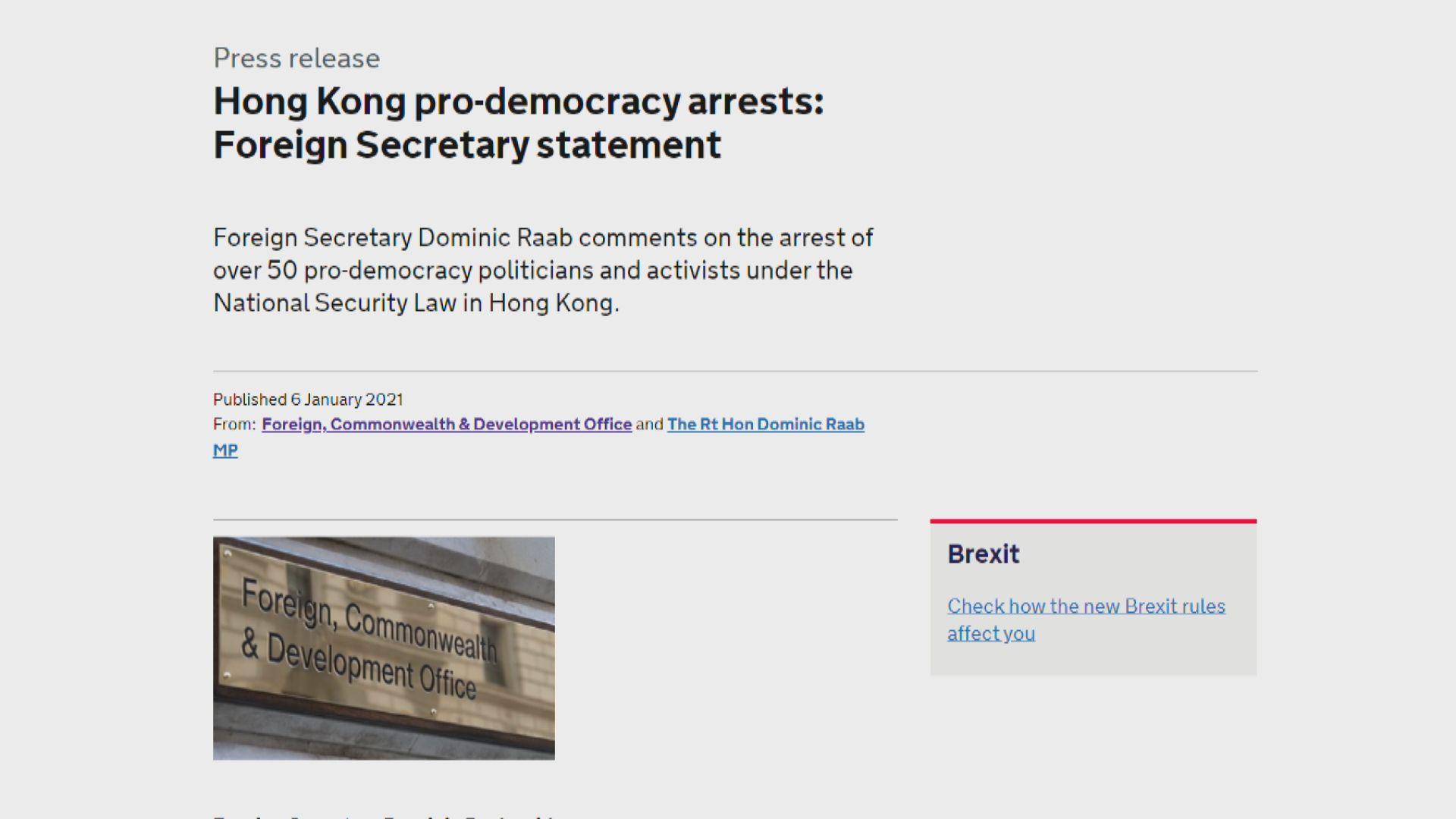 藍韜文指民主派被捕揭示港區國安法旨在打壓異見者