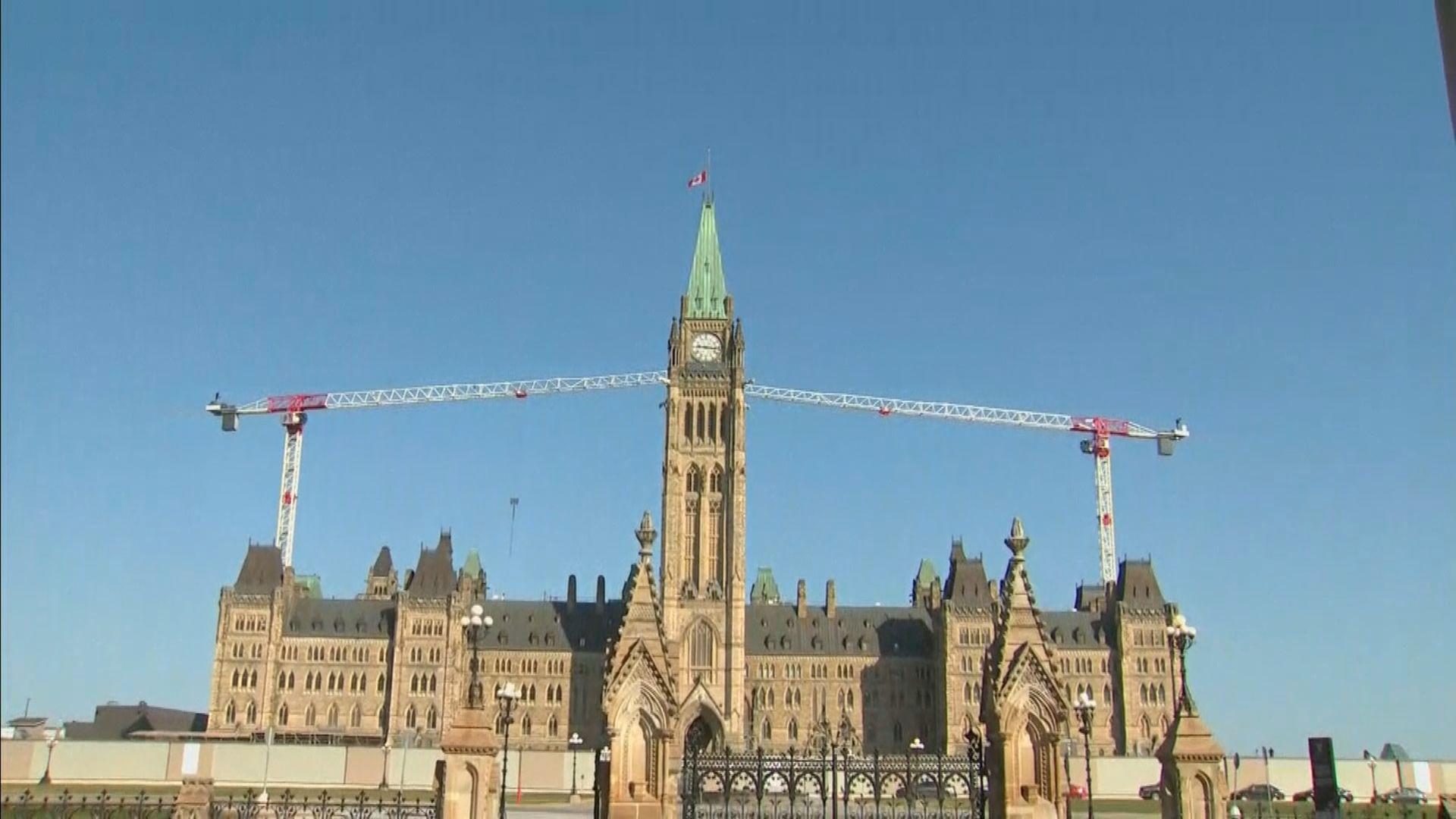 加拿大和平塔敲鐘九十九響致哀