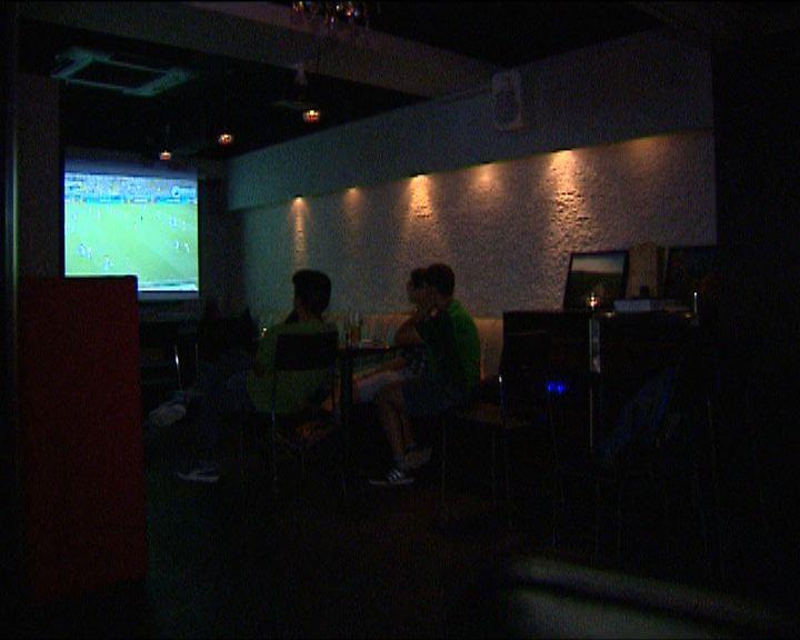 世界盃開鑼 酒吧餐飲看淡市道