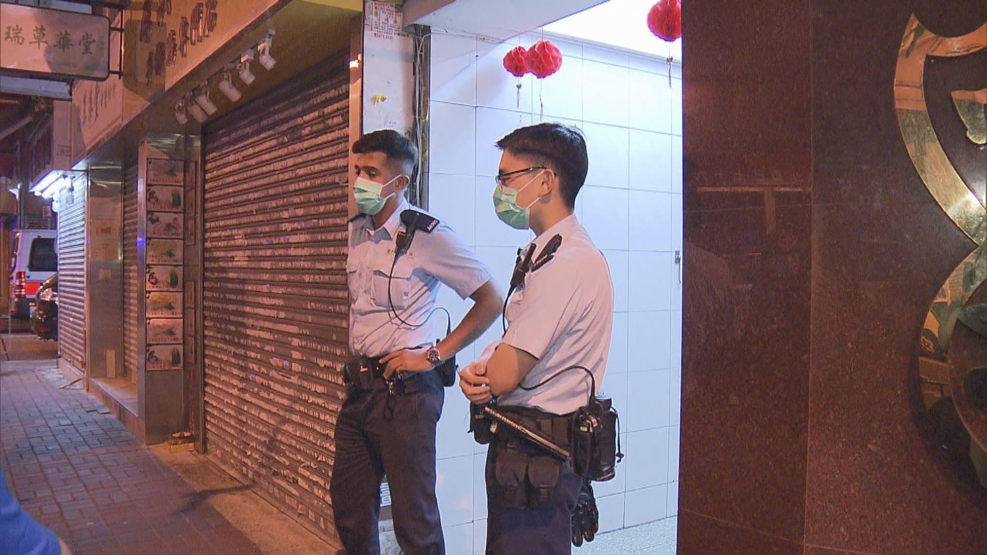 旺角越南漢疑與同鄉爭執後被斬傷