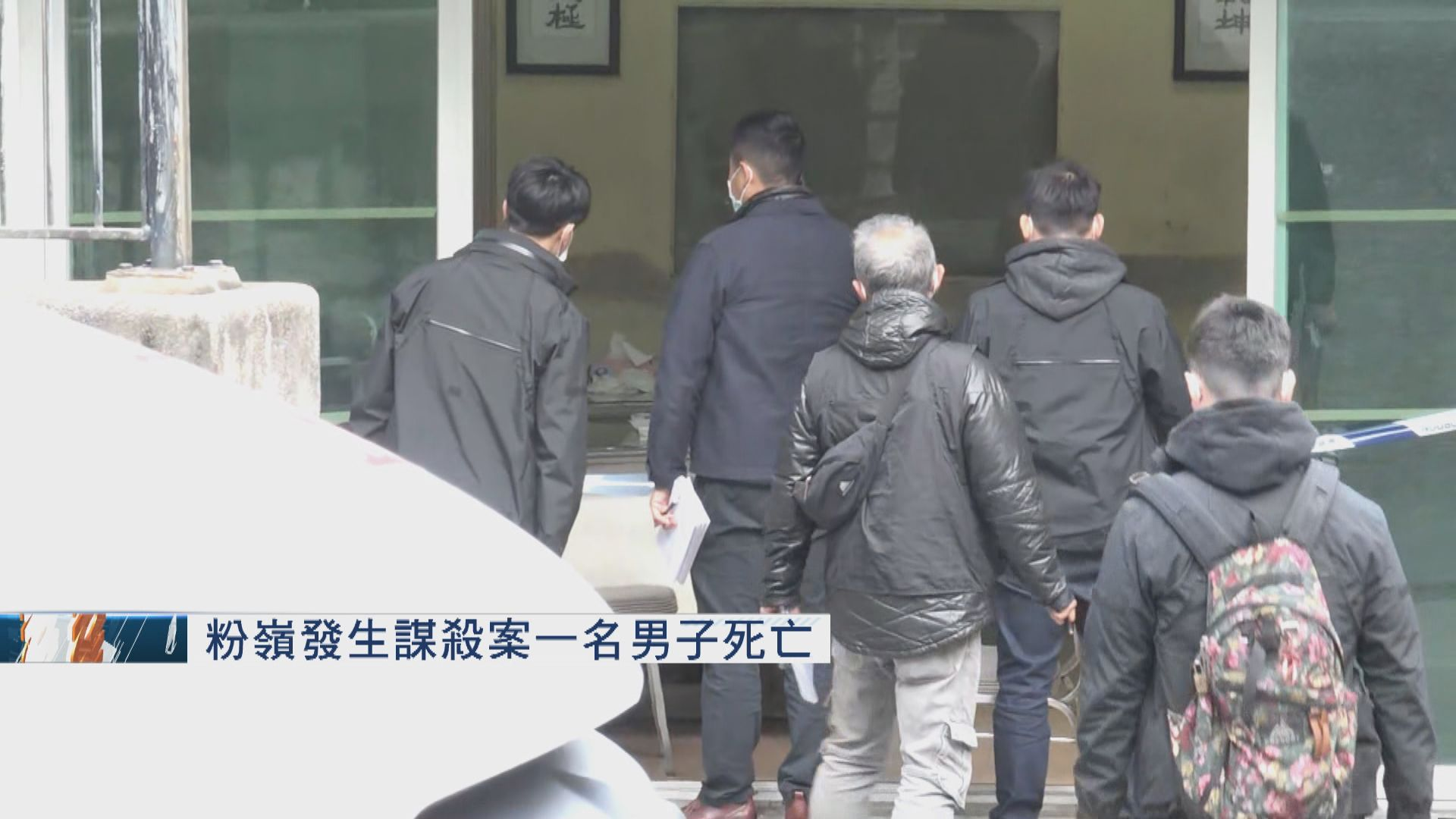 粉嶺57歲男子遭四人持刀襲擊傷重不治 暫未有人被捕