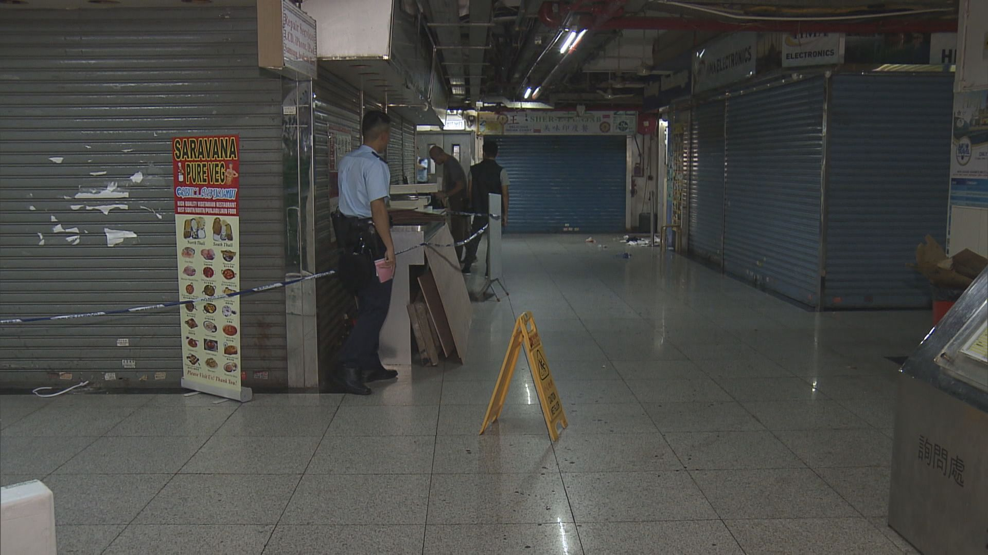 重慶大廈三兇徒斬傷餐廳東主及食客