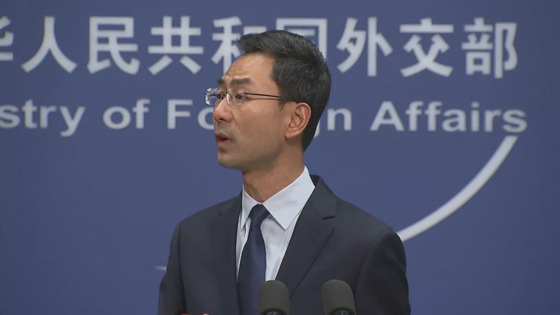 外交部:已保障鄭文傑拘留期間合法權益