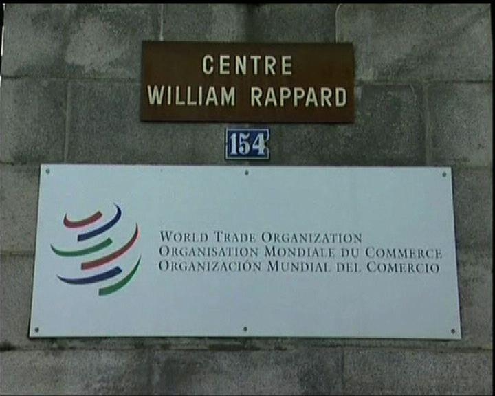 世貿裁美反補貼措施不符規則