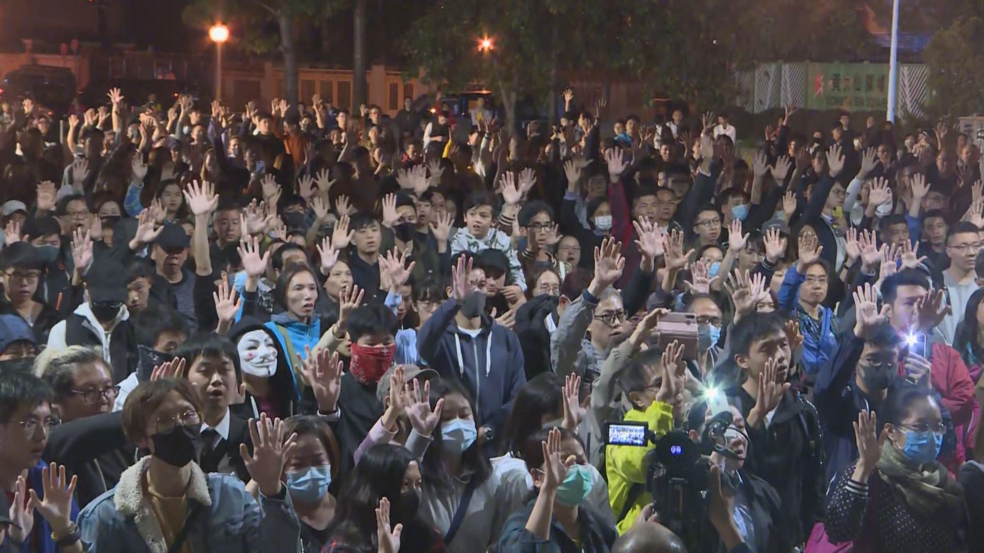 黃大仙有集會慶祝區選結果