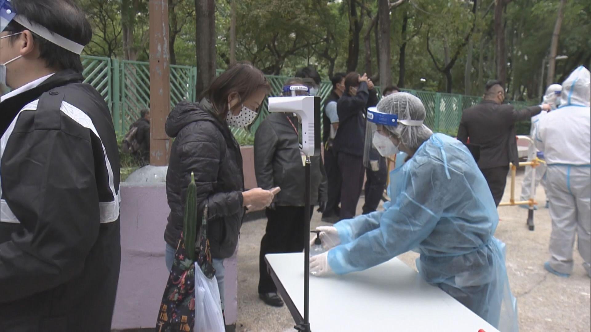 東頭邨貴東樓住戶強制檢測 有居民等候採樣