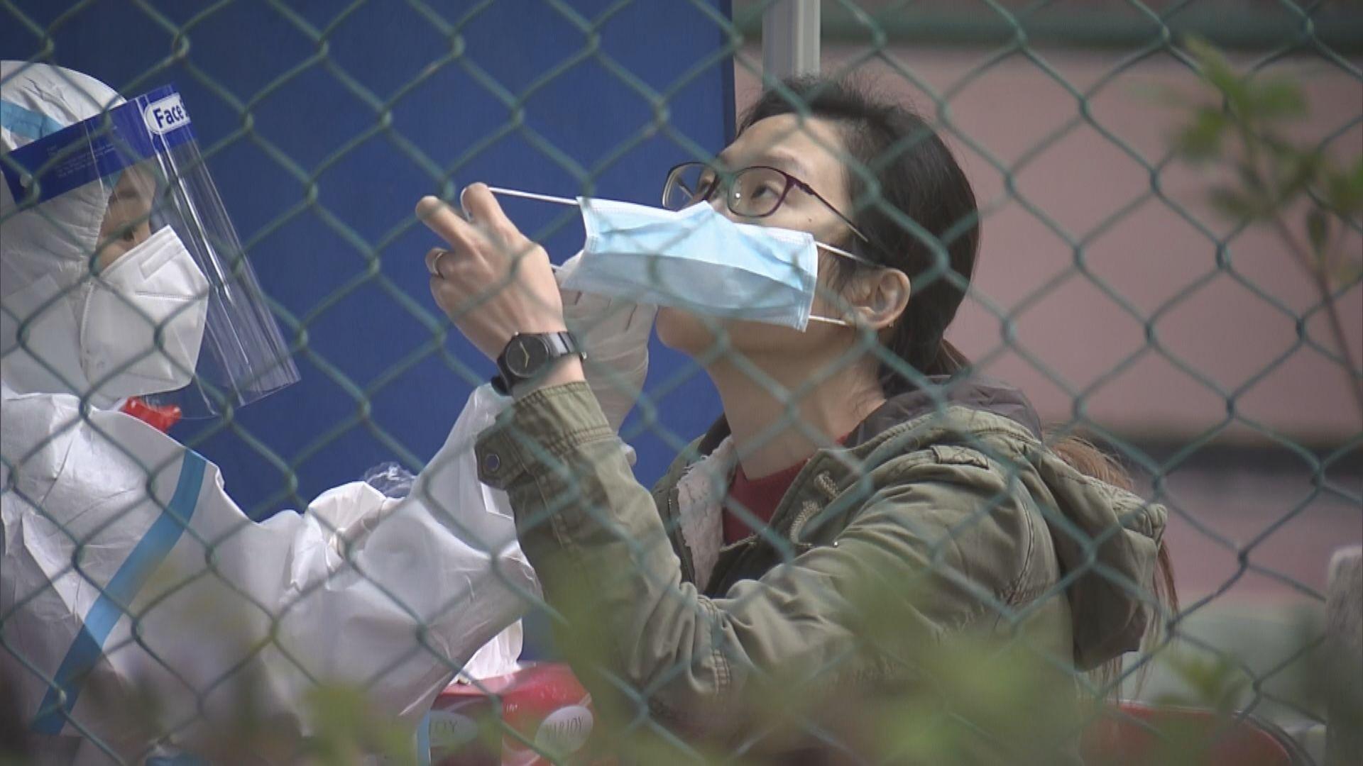 黃大仙東頭邨設臨時採樣亭為居民即時檢測
