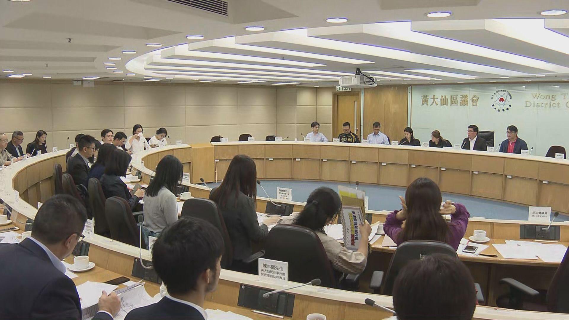 黃大仙區議會特別會議討論登革熱