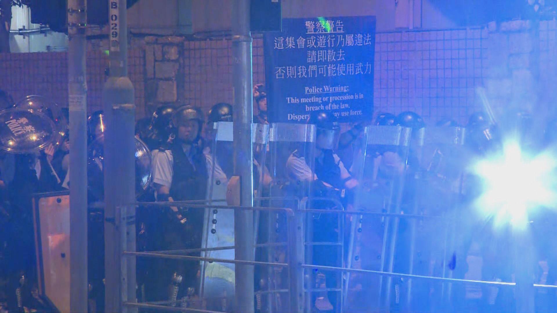網民在黃大仙辦祈福除惡晚會 警方凌晨清場