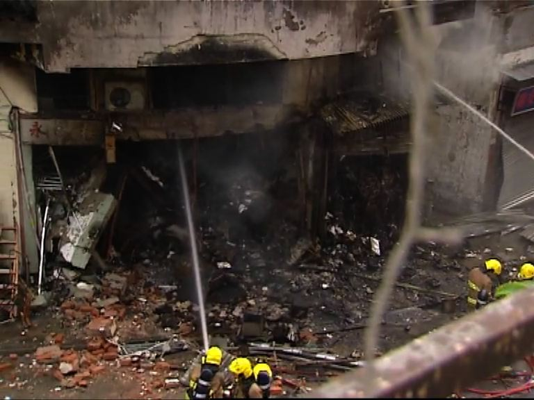 黃大仙爆炸三死九傷 死者包括車房東主