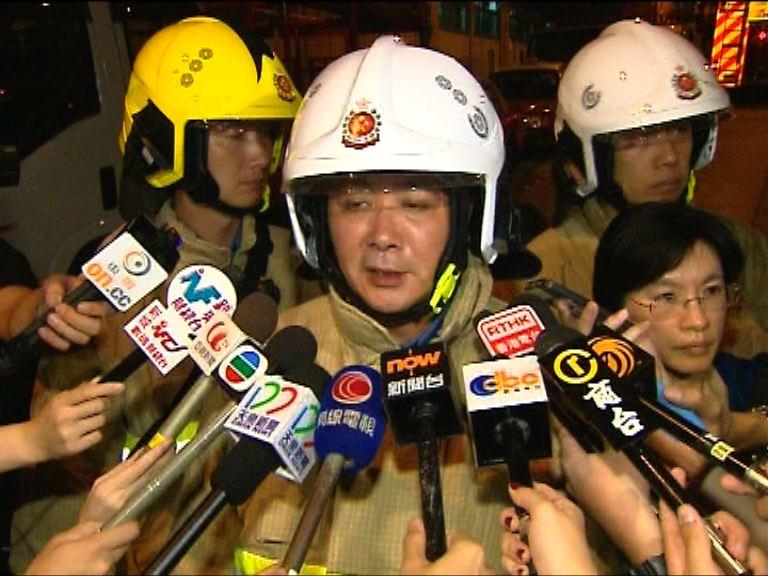 消防成立專案小組調查爆炸事故