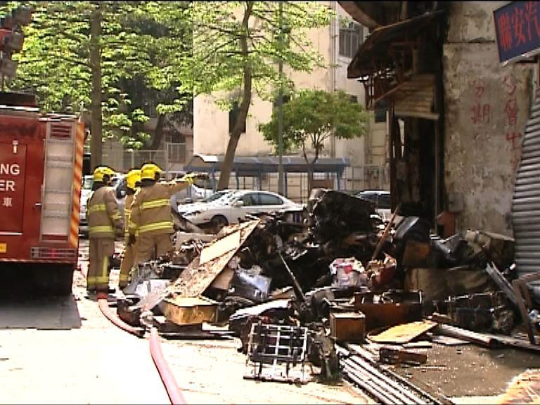 黃大仙爆炸現場未解封 機電署調查