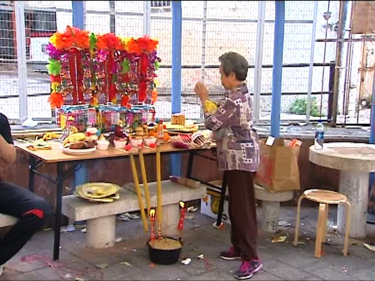 黃大仙車房爆炸舉行公祭