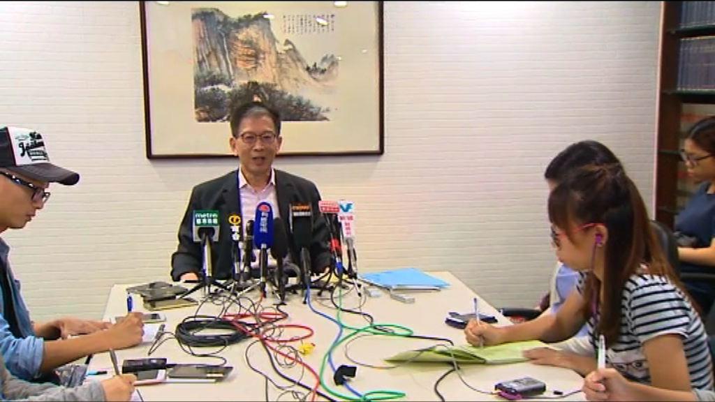 胡漢清:律政司應界定港獨是否違法