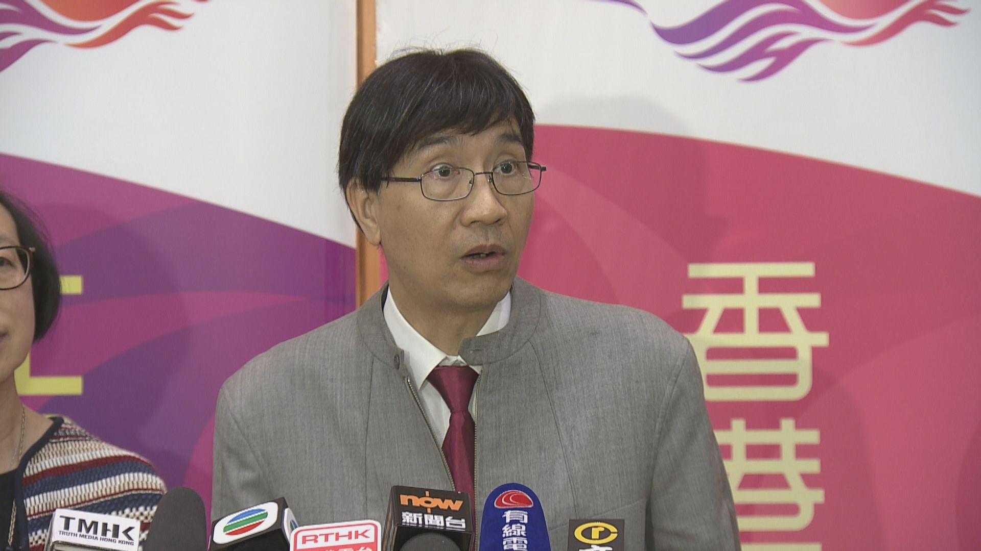 袁國勇:不排除病毒是類似沙士的新發性傳染病
