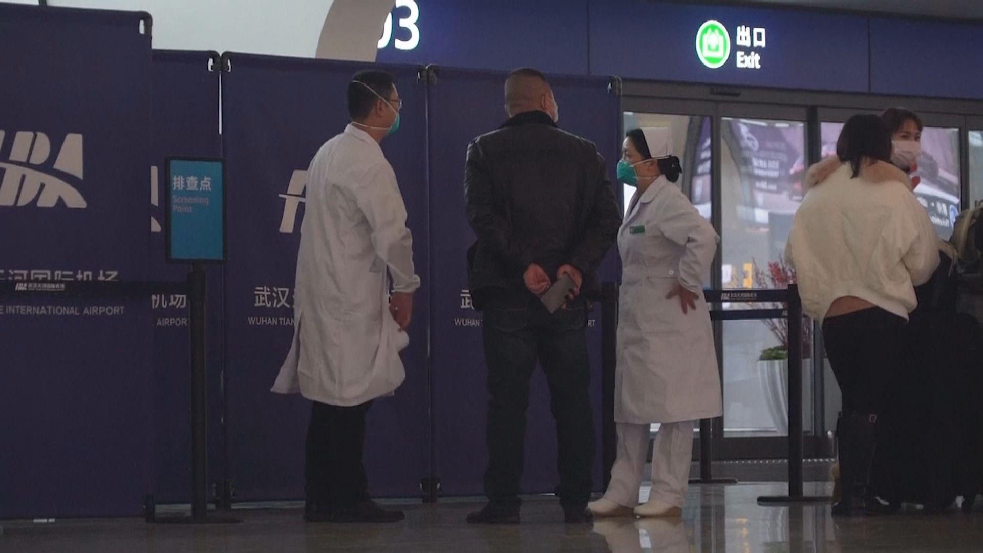 湖北省:瞞報疫情將追究責任