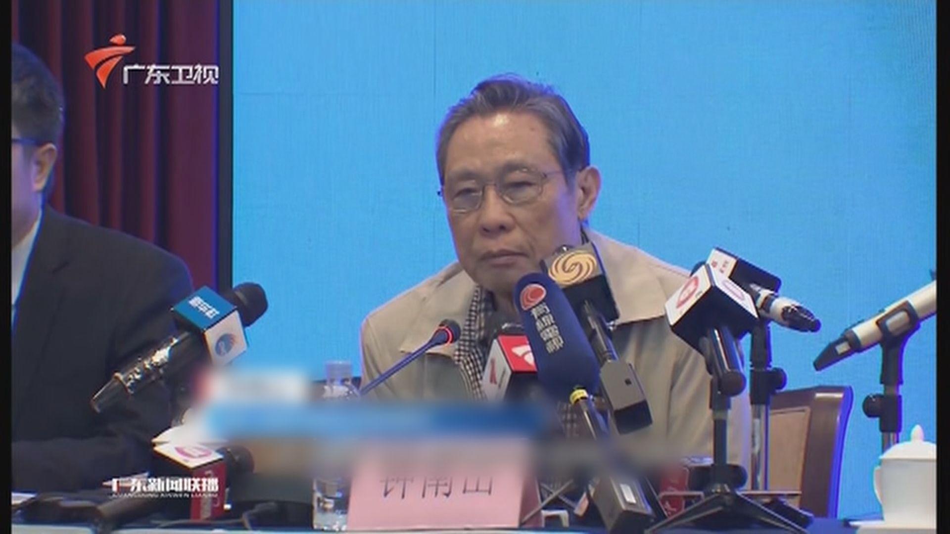 鍾南山:武漢新型肺炎暫無藥可治 擔心出現超級傳播者