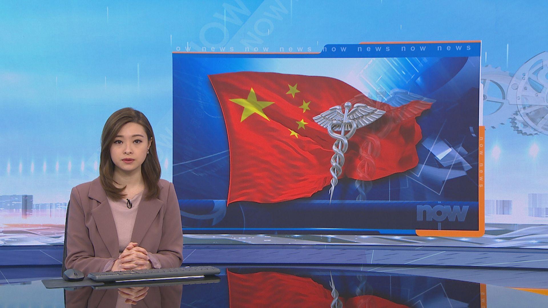 武漢新增一宗肺炎死亡個案 港加強呈報機制
