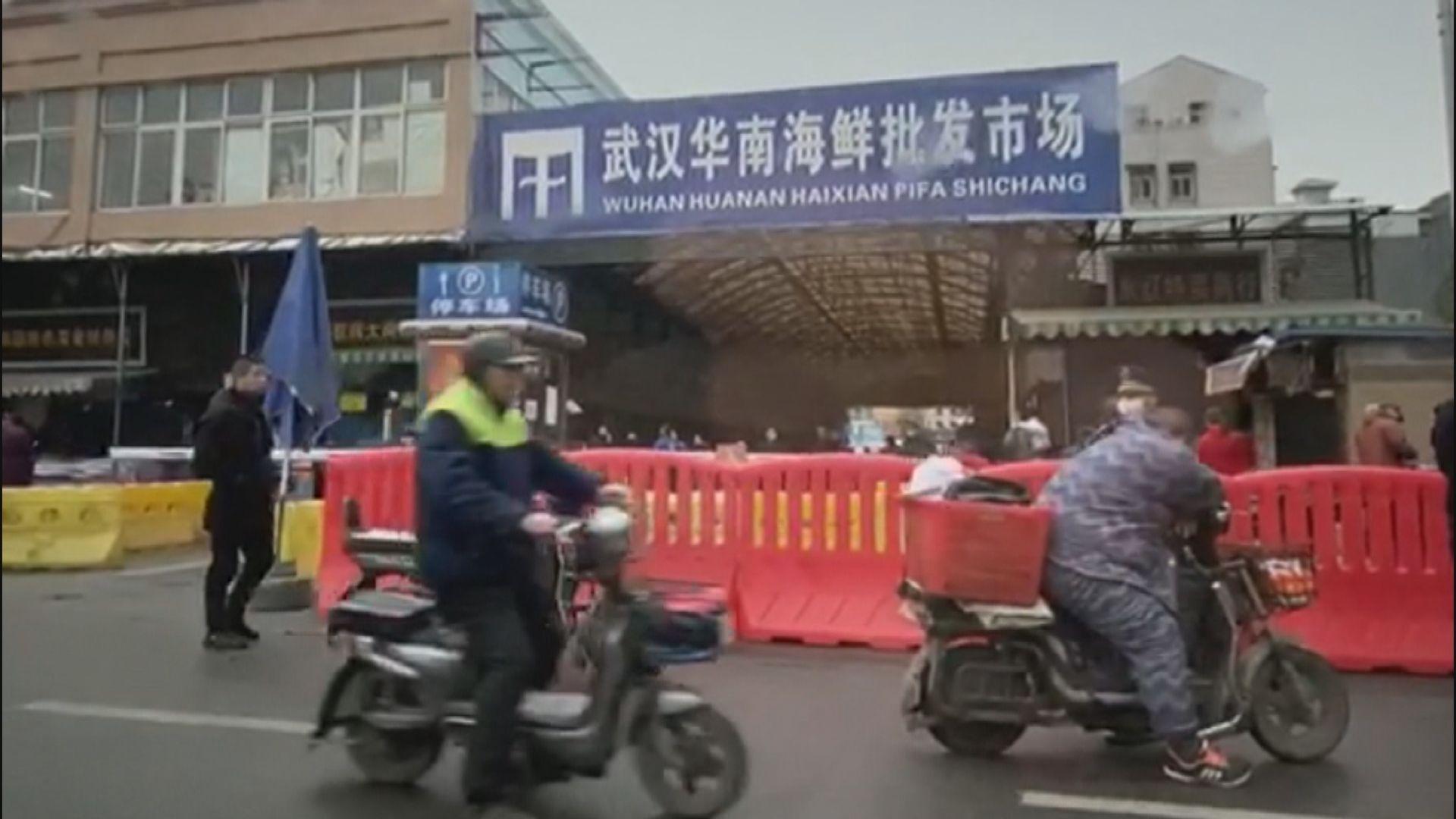 疑肺炎爆發源頭 武漢華南海鮮市場休市