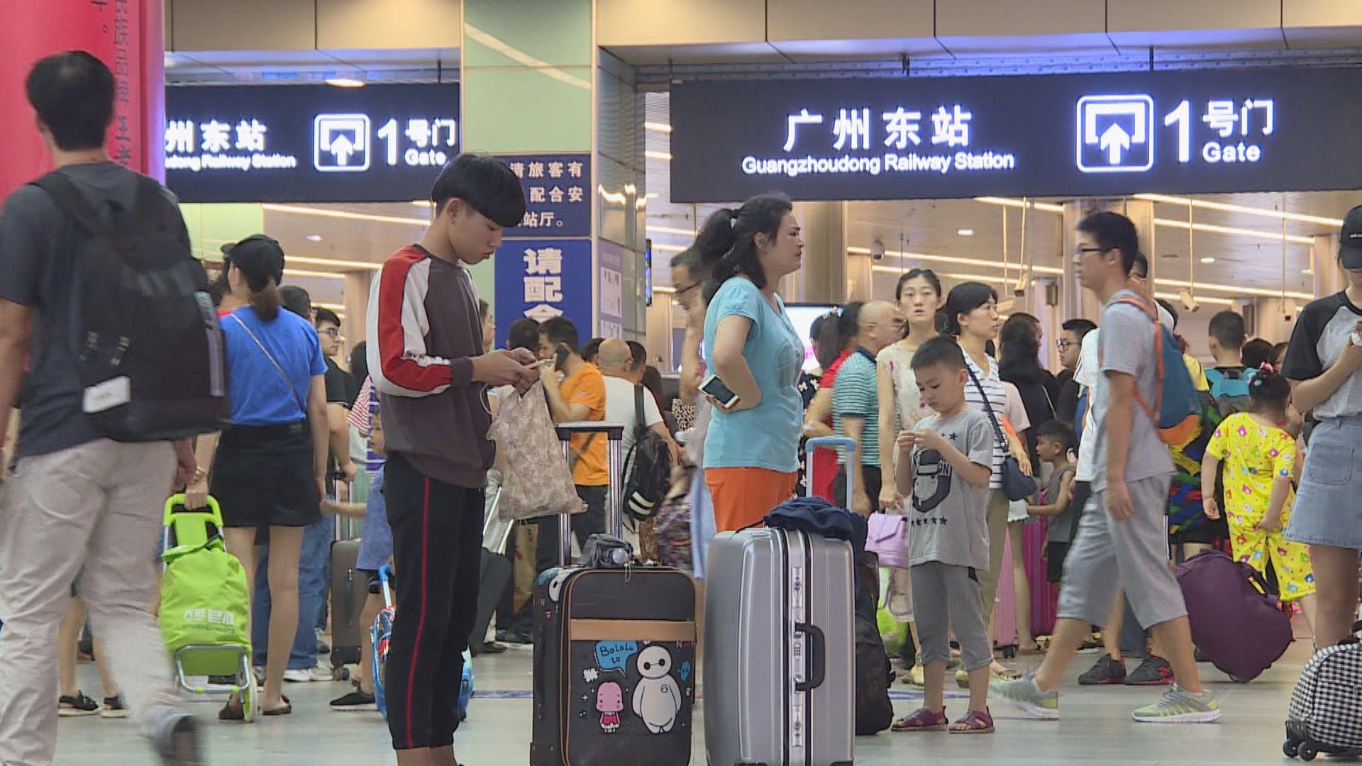 廣東省宣布多項措施應對疫情