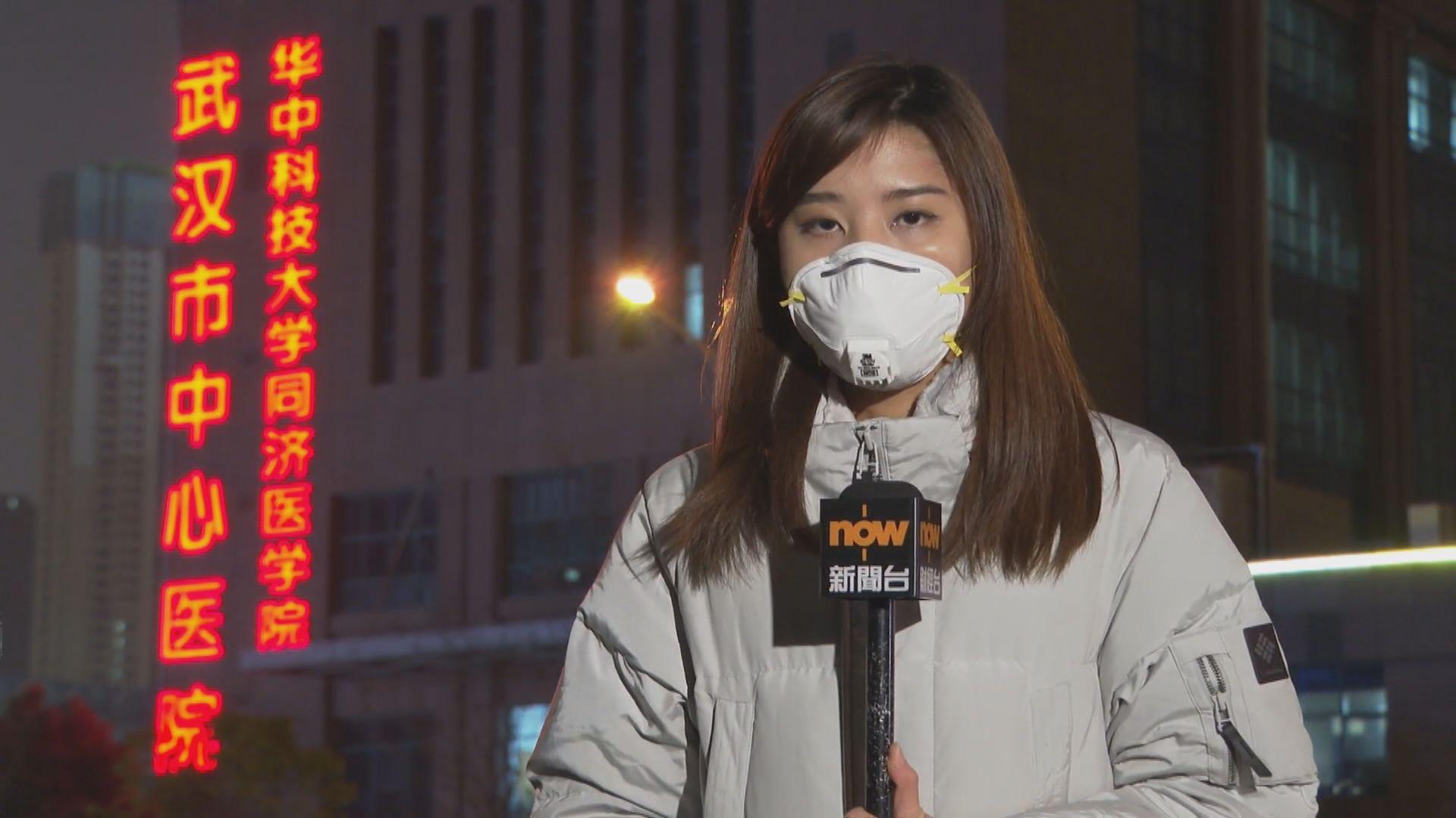 武漢市確診27宗不明肺炎 中央派員調查