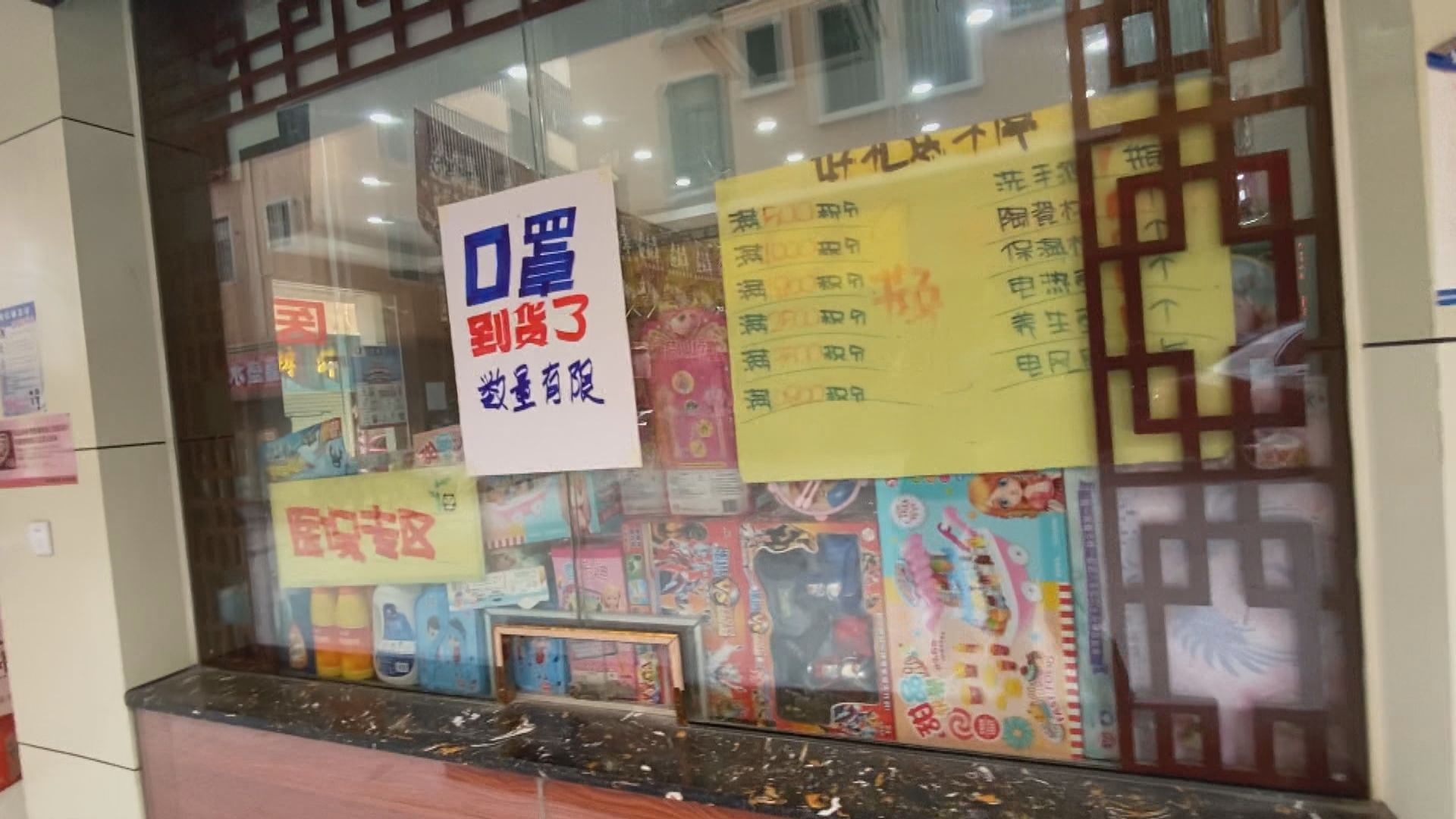 深圳衞健委呼籲戴口罩 市內口罩被搶購一空