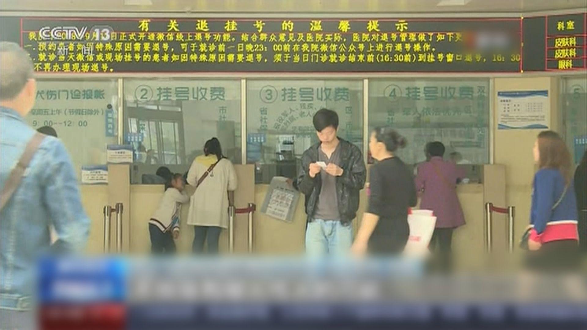 武漢新型冠狀病毒肺炎個案累計增至62宗