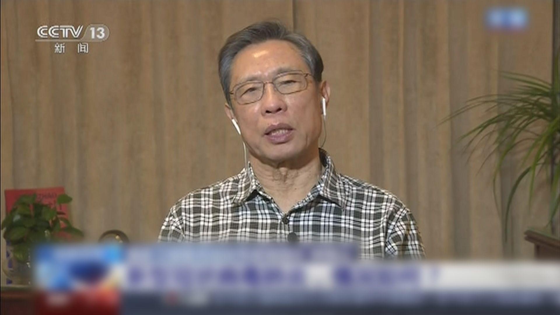鍾南山:病毒可人傳人 已有醫護人員受感染
