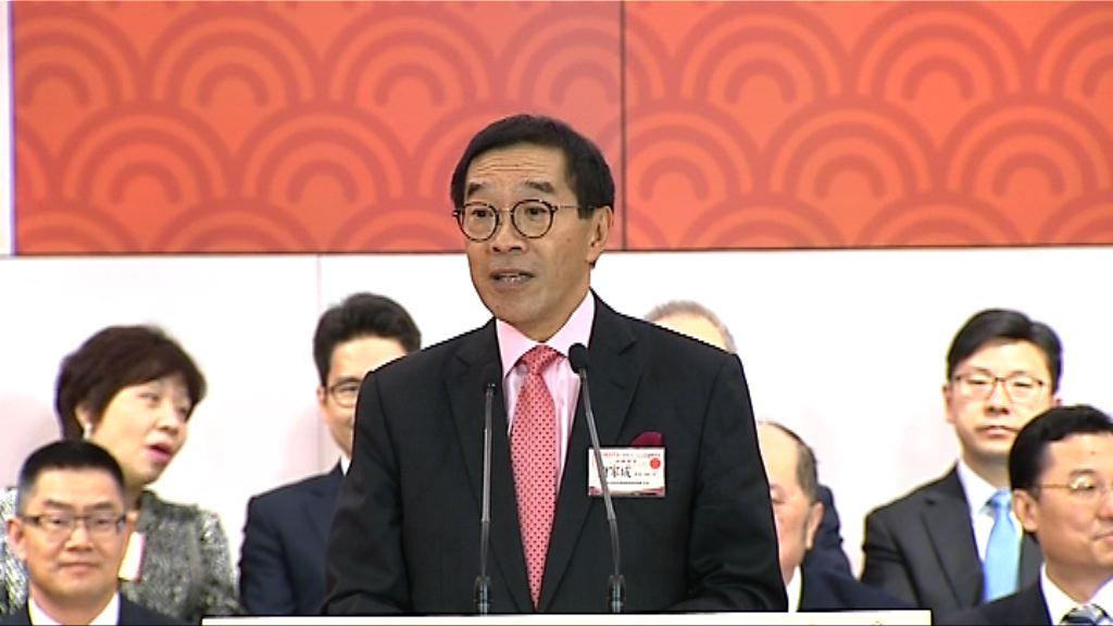 【上市改革諮詢】唐家成:證監無反對 冀市場積極回應