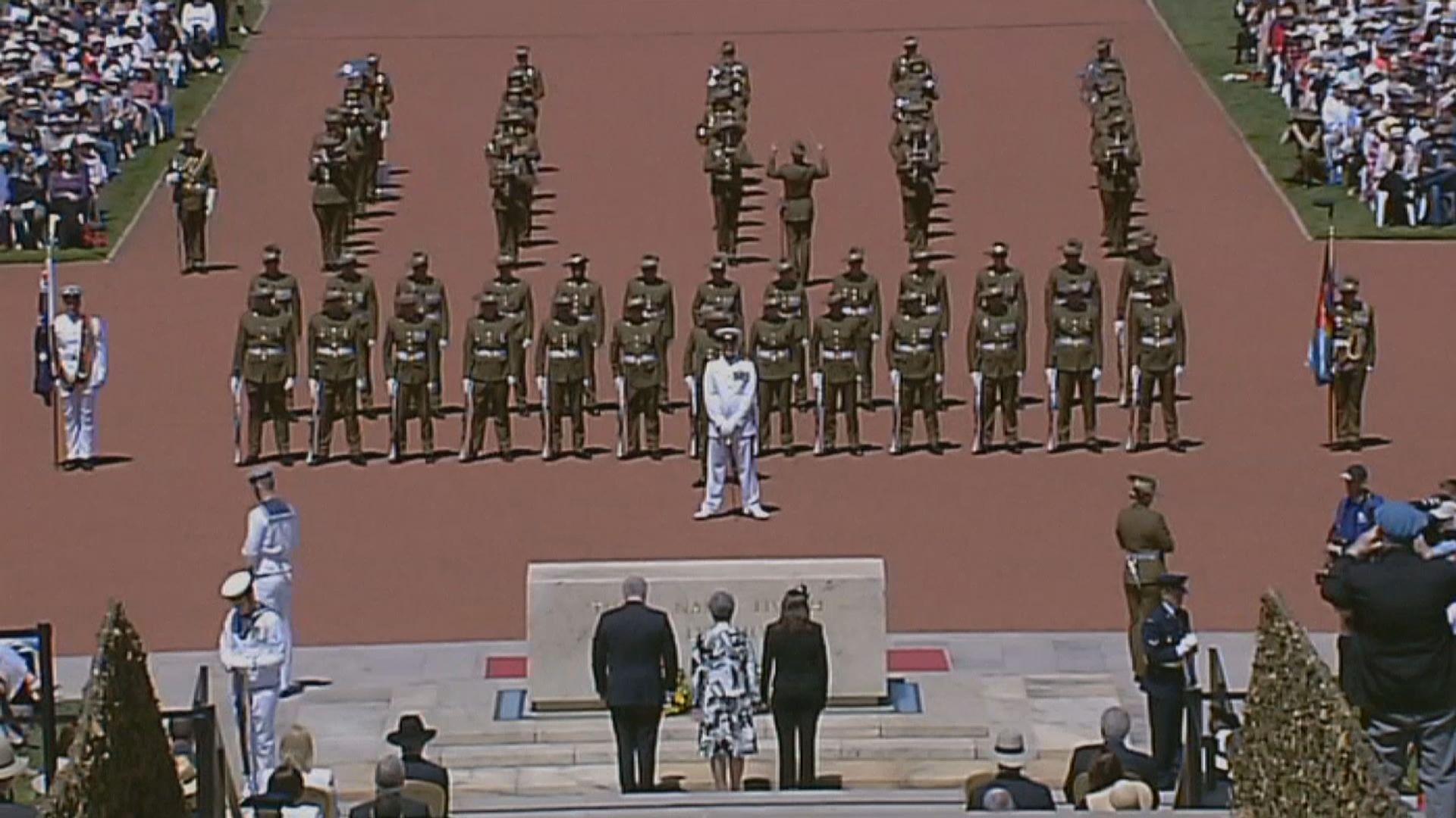澳洲及新西蘭紀念一戰結束一百周年
