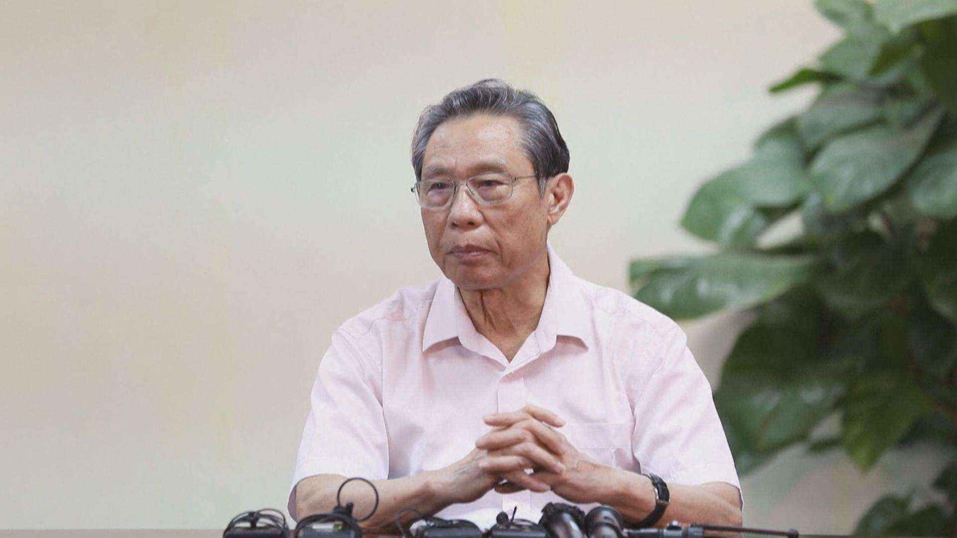 鍾南山獲授予「共和國勳章」 表揚其抗疫傑出貢獻