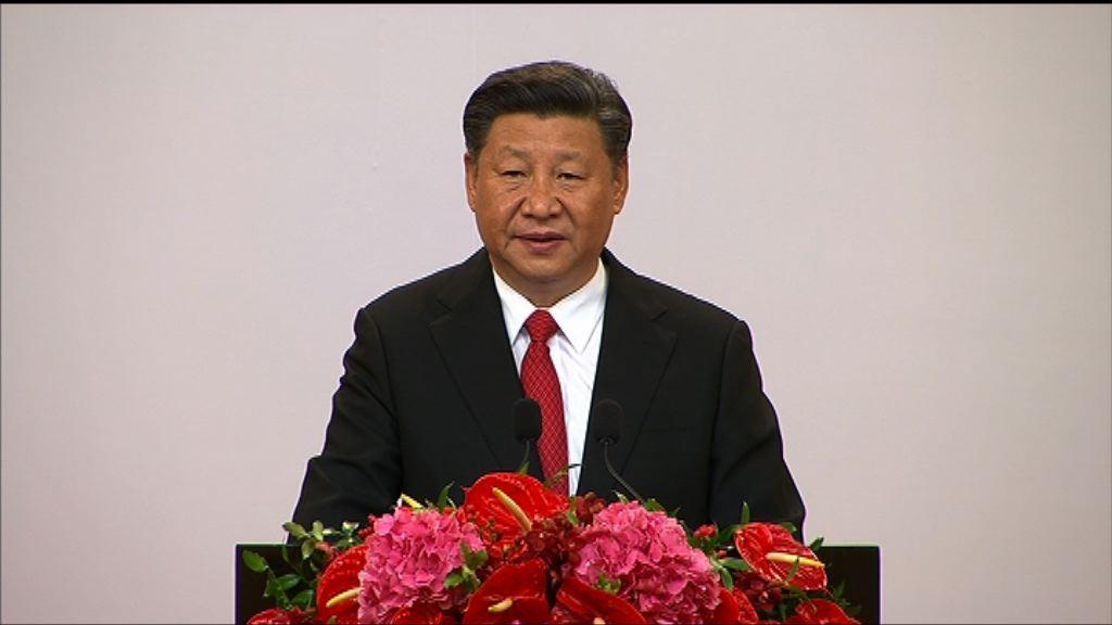 習近平出席晚宴 致辭指港人要相信香港和國家