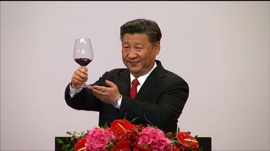 習近平出席晚宴 致辭:國家好,香港會更好