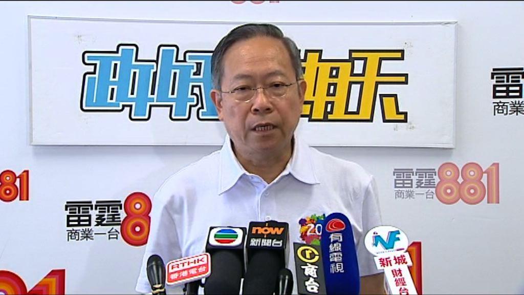 習近平訪港 黎棟國:警將採取嚴密保安措施