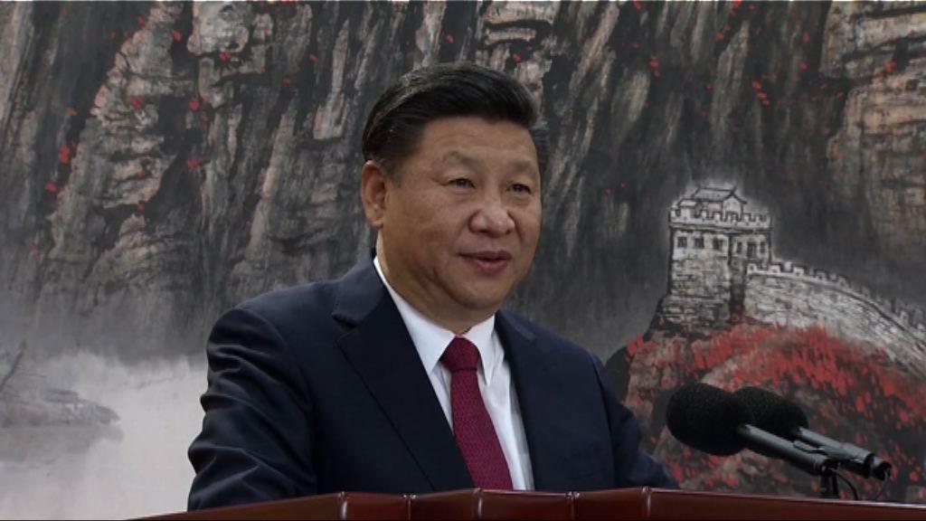 習近平稱支持香港成為國際創新科技中心