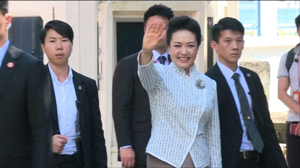 彭麗媛到訪九龍塘一所幼稚園