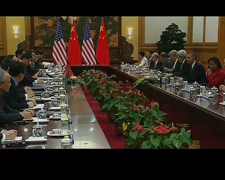 中美元首會談就多項問題達成共識