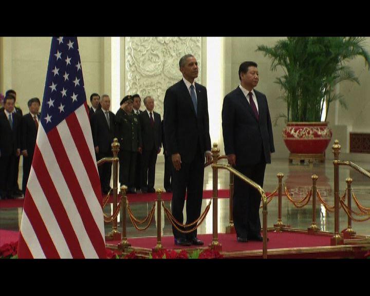 中美在多個領域達成協議