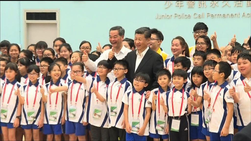 習近平:年輕人要報效香港及祖國