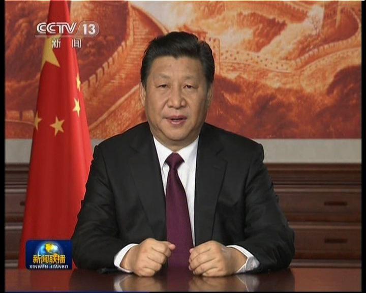 習近平:堅定不移維護香港繁榮穩定