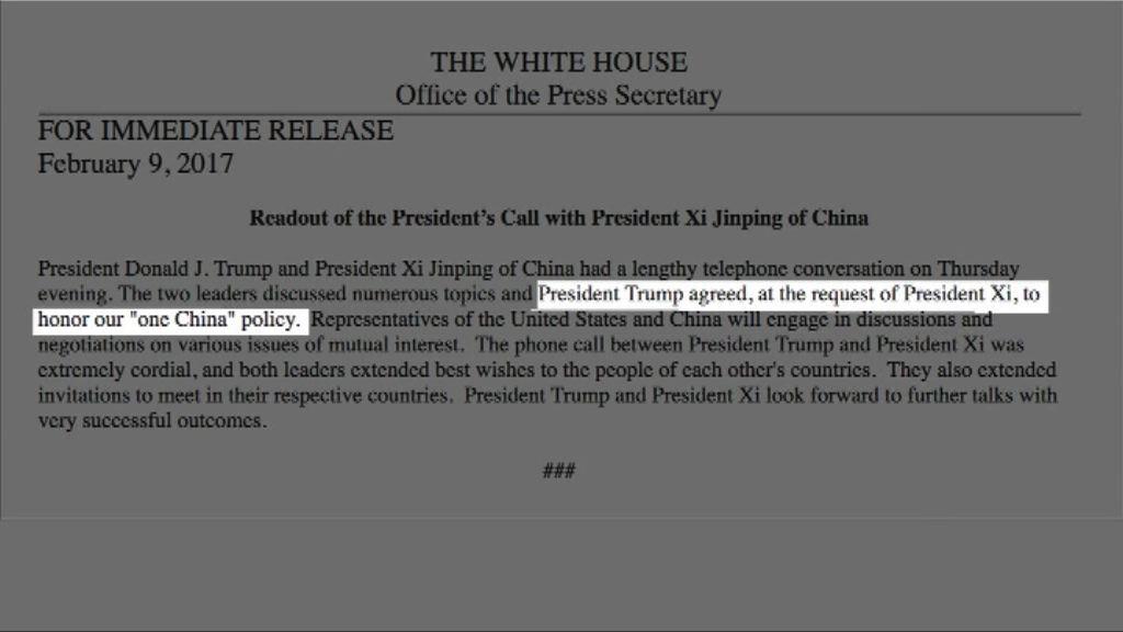 白宮:特朗普應習近平要求尊重一中政策